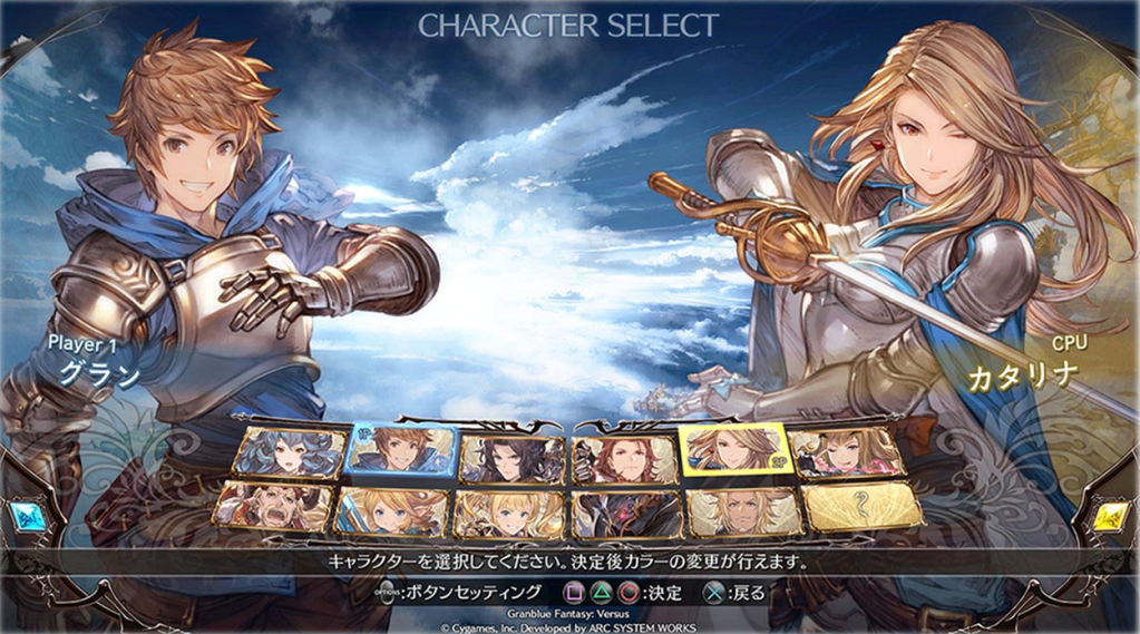 The anime fighting game developed by Arc System Works, Granblue Fantasy Versus, has finally been given a release date. The announcement means that players don't have to wait long, considering it will be out next month on March 3, 2020.