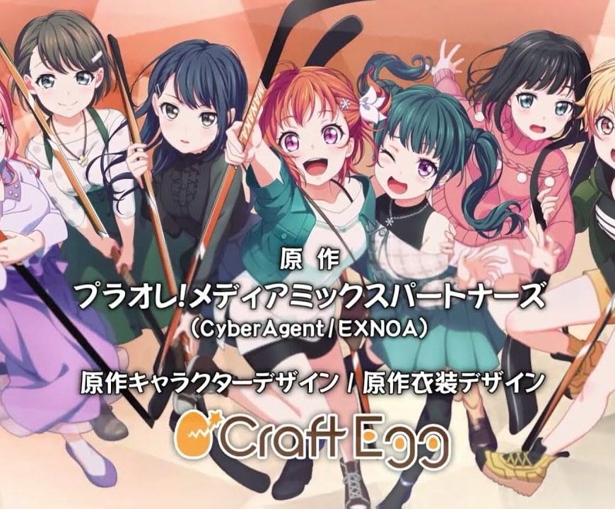 Pride and Orange Anime News Announcement